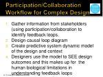 participation collaboration workflow for c omplex d esign