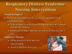 respiratory distress syndrome nursing interventions1