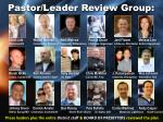 pastor leader review group