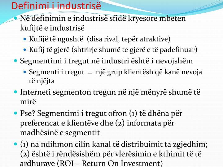 Definimi i industrisë