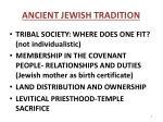 ancient jewish tradition
