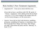 rick atchley s new testament arguments31