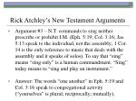 rick atchley s new testament arguments33