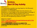 s o d a start of day activity1