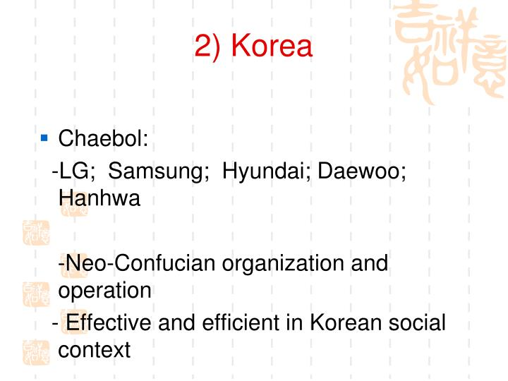 2) Korea
