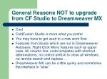 general reasons not to upgrade from cf studio to dreamweaver mx