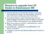 reasons to upgrade from cf studio to dreamweaver mx