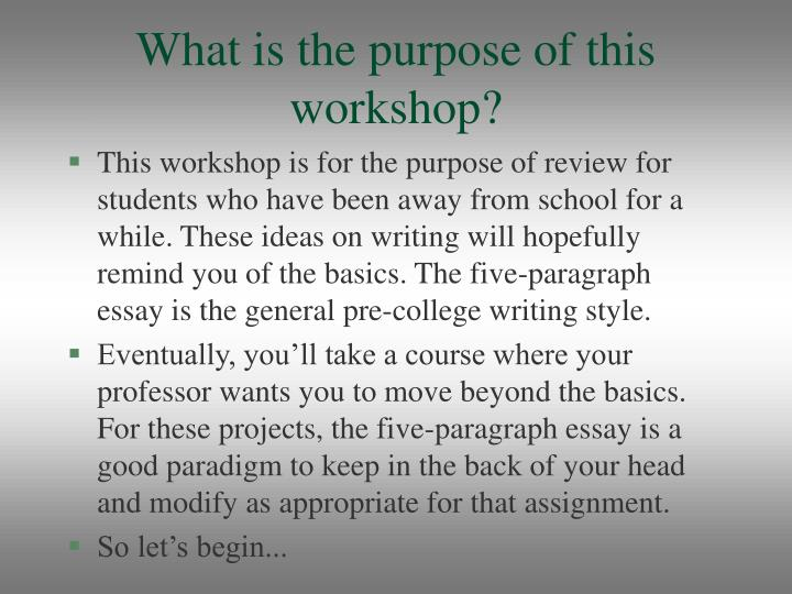 What is the purpose of this workshop