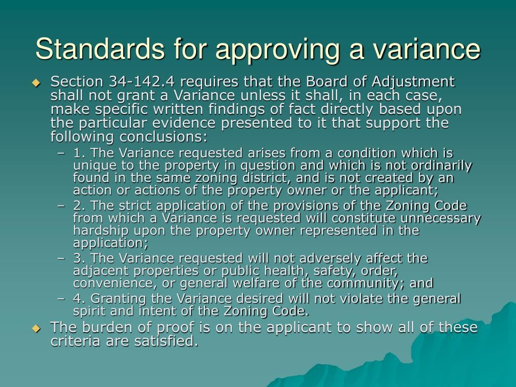 Standards for approving a variance