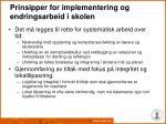 prinsipper for implementering og endringsarbeid i skolen1