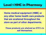 level 1 hhc in pharmacy