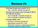 revenue 3