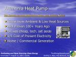 ammonia heat pump