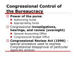 congressional control of the bureaucracy