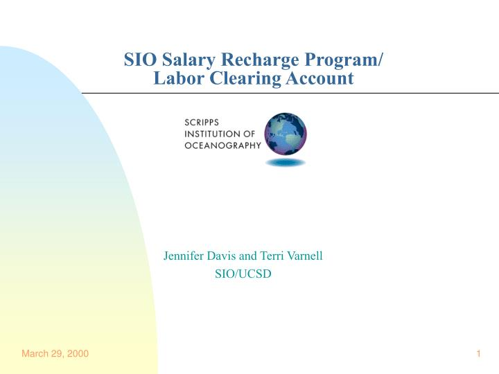 Sio salary recharge program labor clearing account
