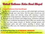 unitech unihomes kolar road bhopal3