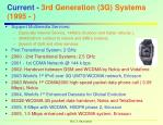 current 3rd generation 3g systems 1995