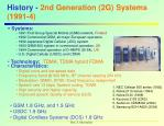 history 2nd generation 2g systems 1991 4