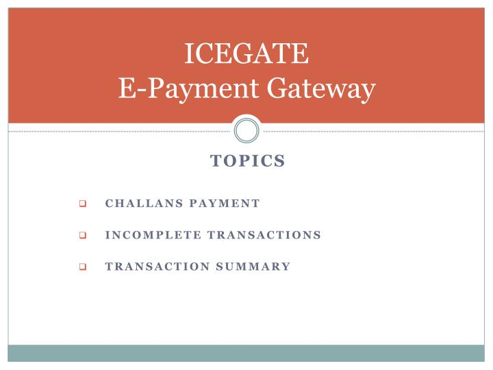 Icegate e payment gateway1