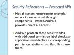 security refinements protected apis