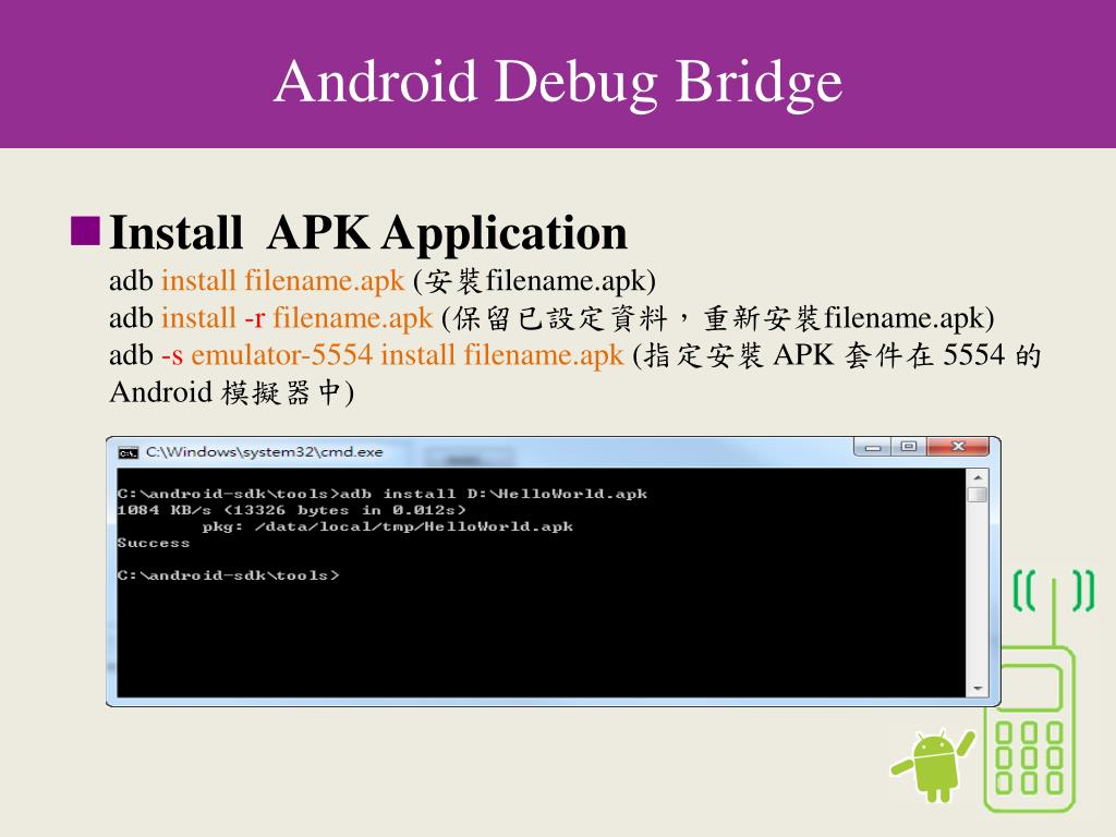 Android Debug Bridge