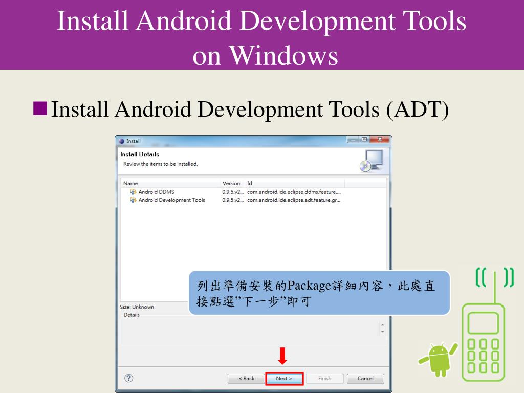 Install Android Development Tools