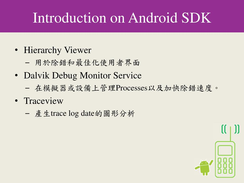 Introduction on Android SDK