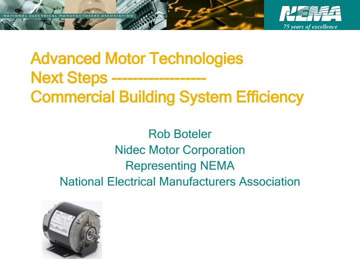 advanced motor technologies next steps commercial building system efficiency n.
