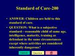 standard of care 200