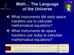 math the language of the universe6