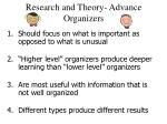 research and theory advance organizers