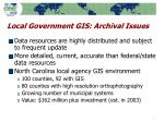 local government gis archival issues