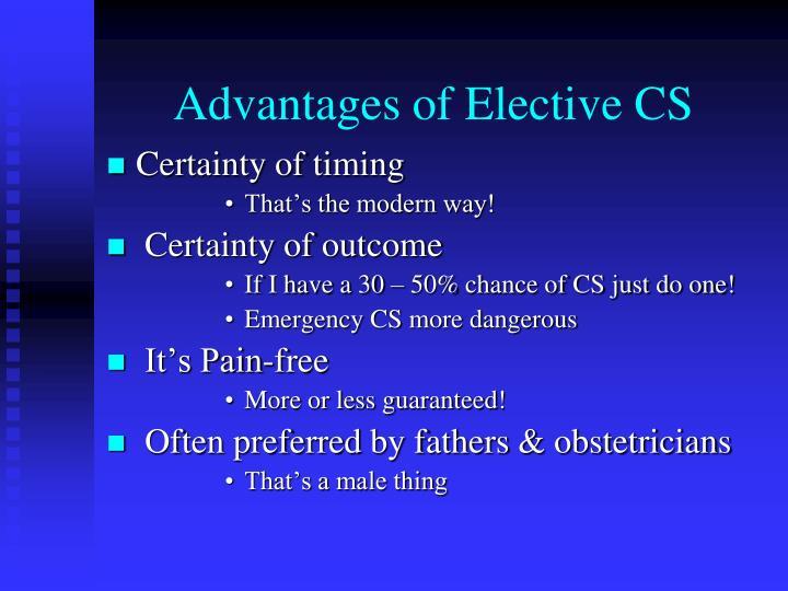 Advantages of Elective CS