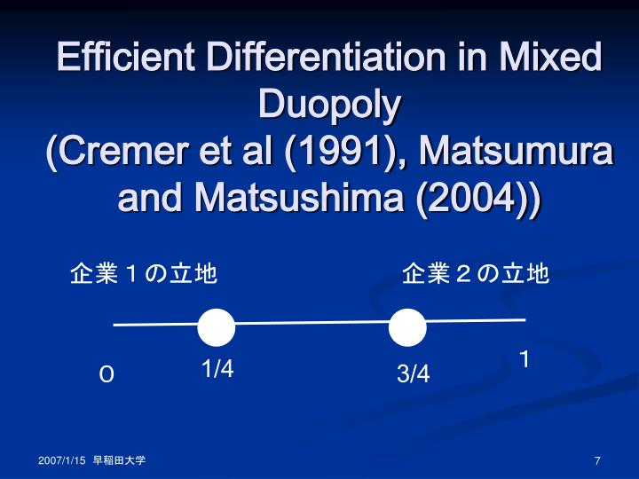 Efficient Differentiation in Mixed Duopoly