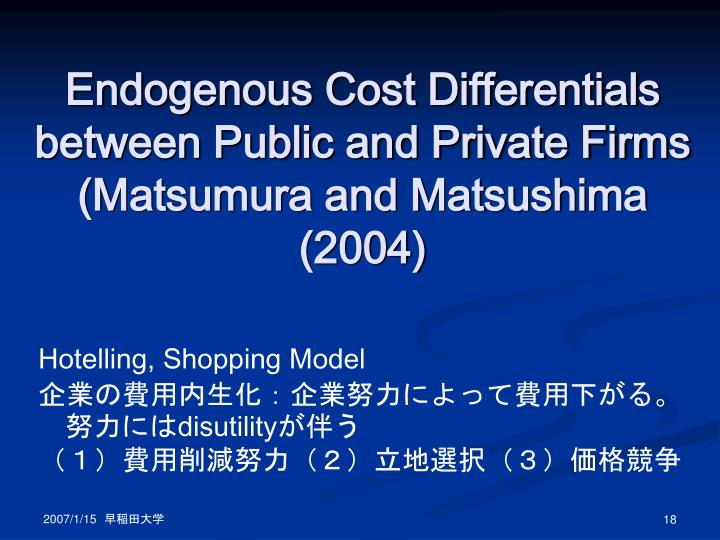 Endogenous Cost Differentials between Public and Private Firms (Matsumura and Matsushima (2004)