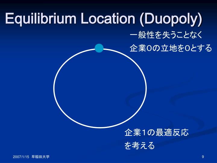 Equilibrium Location (Duopoly)