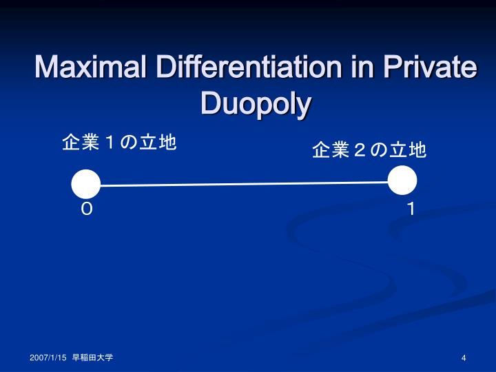 Maximal Differentiation in Private Duopoly