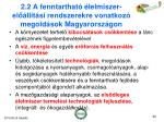 2 2 a fenntarthat lelmiszer el ll t si rendszerekre vonatkoz megold sok magyarorsz gon1