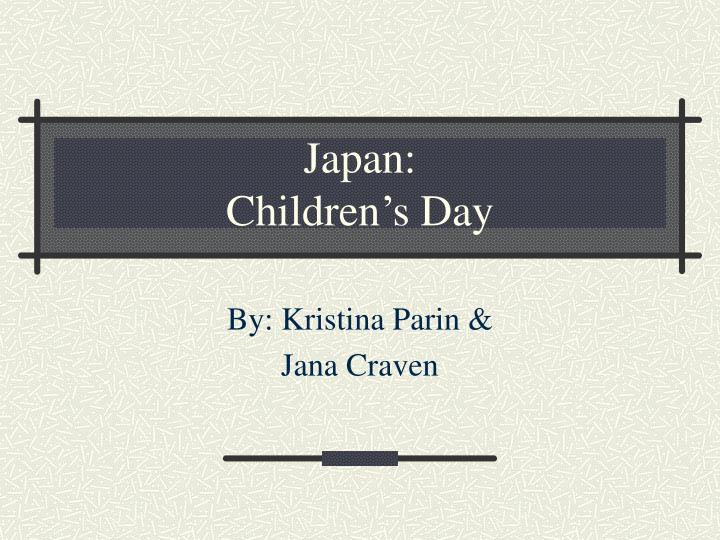 Japan children s day