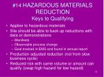 14 hazardous materials reduction keys to qualifying