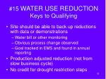 15 water use reduction keys to qualifying