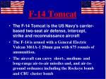 f 14 tomcat
