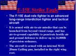 f 15e strike eagle