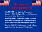m9 armored combat earthmover