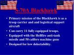 s 70a blackhawk