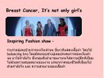 breast cancer it s not only girl s8