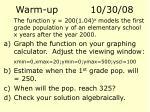 warm up 10 30 08