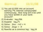 warm up 10 31 08