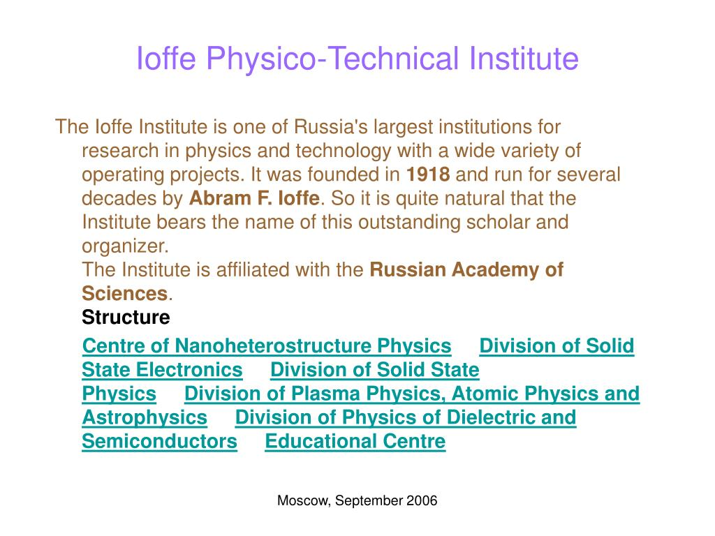 Ioffe Physico-Technical Institute