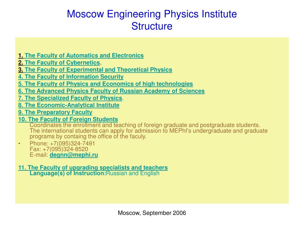 Moscow Engineering Physics Institute
